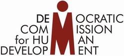 DCHD-Logo
