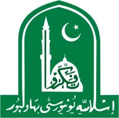 islamia_university_logo