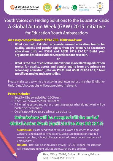 gaw essay writing competition right to education  gaw 2015 announcement