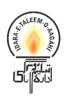 _rtepakistan_itacec